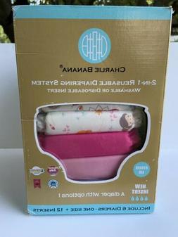2 n 1 reusable diapers 6 pack