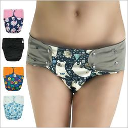 Cloth Diaper Cover for Special Needs Incontinence, Big Kids