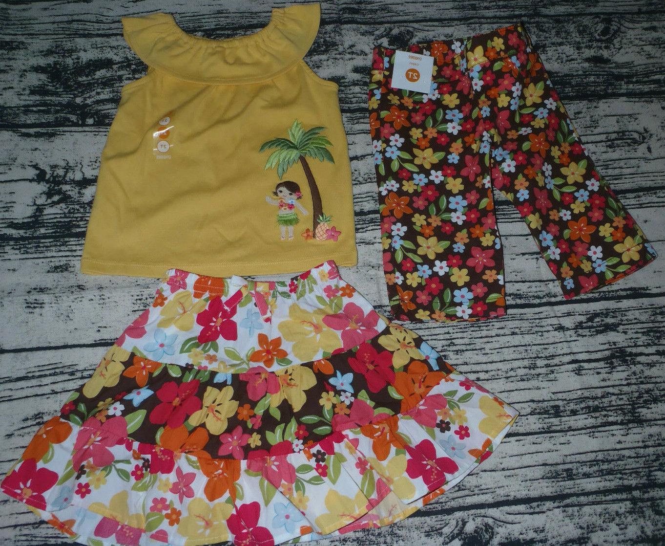 aloha sunshine 2t skirt diaper cover top