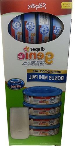 essentials disposal mini pail