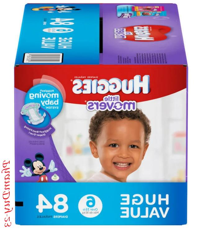 Huggies Little Size 3, 5, 6 NEW FREE TAX