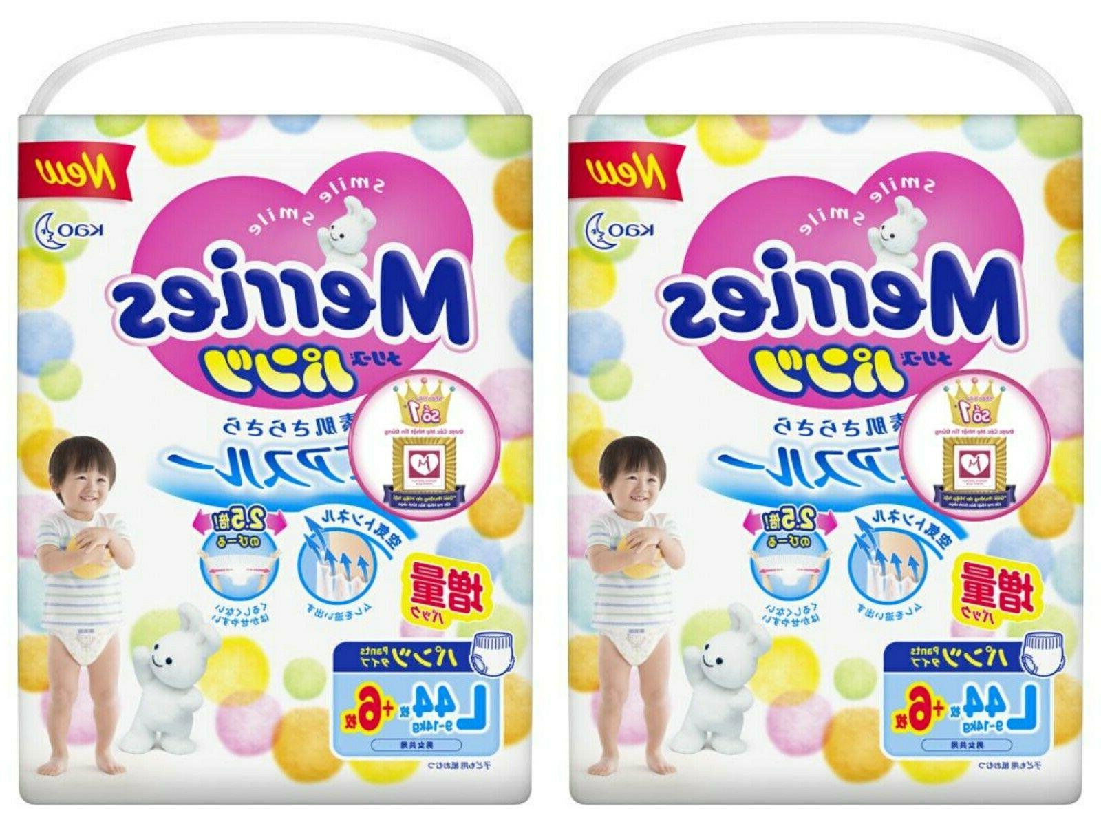 Japan diaper training pants NB/S/M/L/XL/XXL Shipping