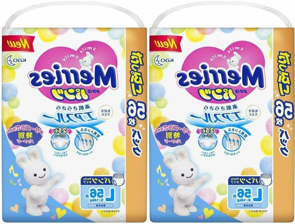 Japan Kao diaper pants NB/S/M/L/XL/XXL Shipping