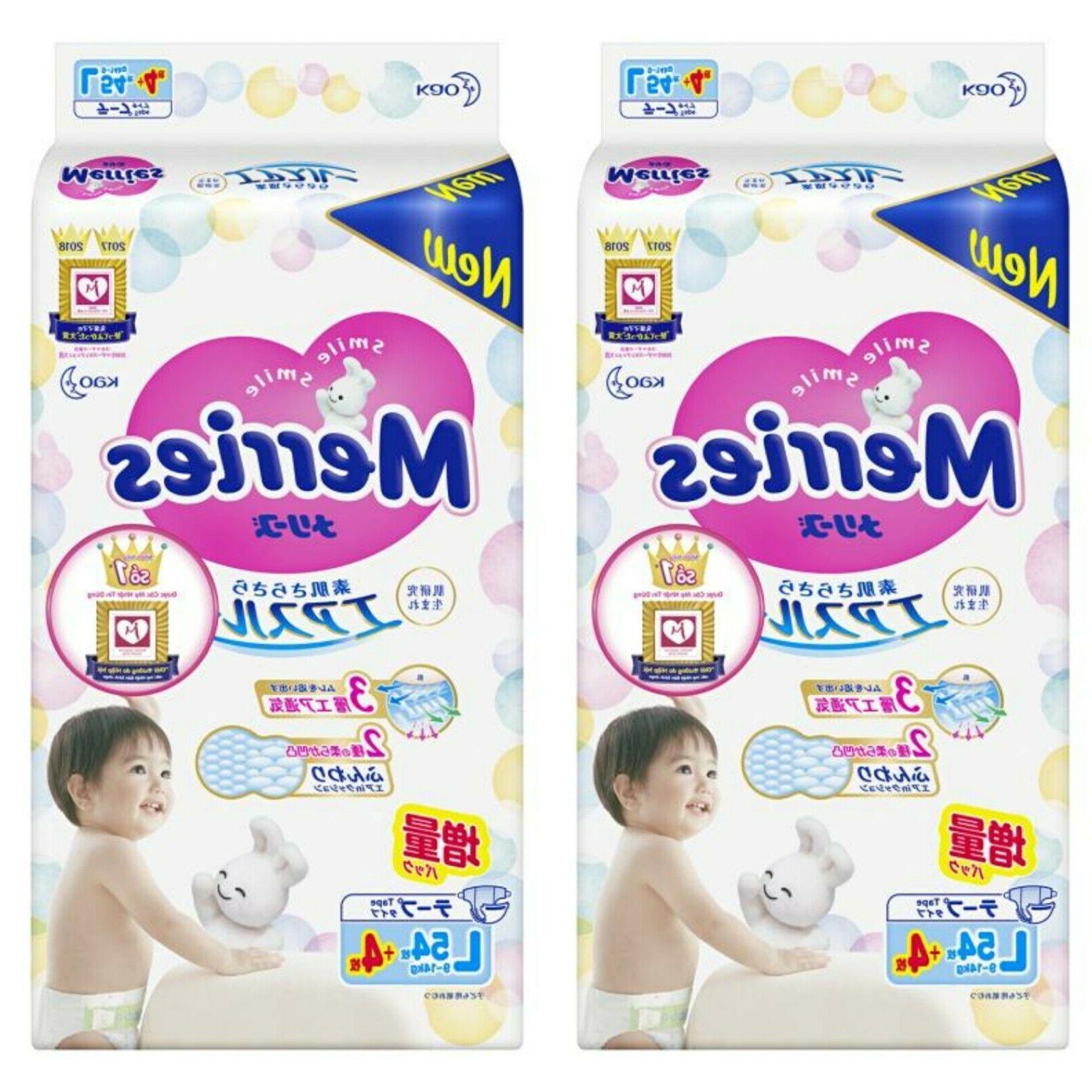 Japan Kao diaper training pants size NB/S/M/L/XL/XXL Free Shipping