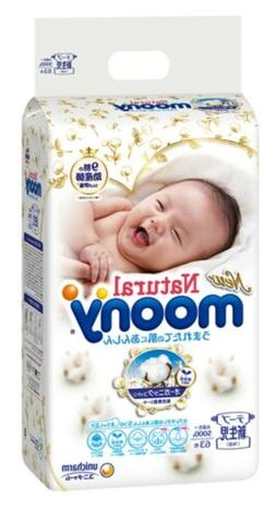 Natural Moony newborn. Birth to 5kg. 66 sheets  From USA