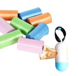Kids Disposable Diaper Storage Plastic Discard Bag Garbage b