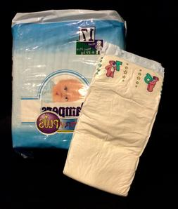 Vintage Pampers Baby-Dry Plus Diaper Sz Maxi Plus for Boys G
